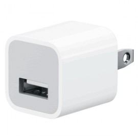 ADAPTADOR DE CORRIENTE USB APPLE (5W) - Envío Gratuito